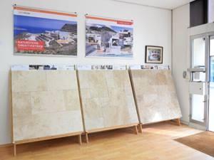 Travertine-ausgestellt-in-der-Musterschau-Stuttgart